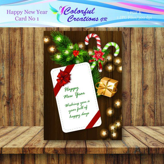 New Year S Eve Digital Card New Years Digital Card New Years