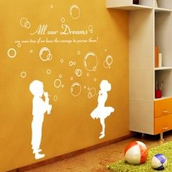 Little Boy and Girl Blowing Bubbles - Silhouette - Wall Decals