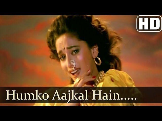Humko Aaj Kal Hai Intezaar (HD) - Madhuri Dixit - Sailaab Songs - Aditya Pancholi - Anupama | lodynt.com |لودي نت فيديو شير