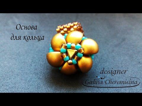 ScaraBeads. com - YouTube Основа колье бусины бисероплетение Черемисина Scarabeads кольцо Dome beads