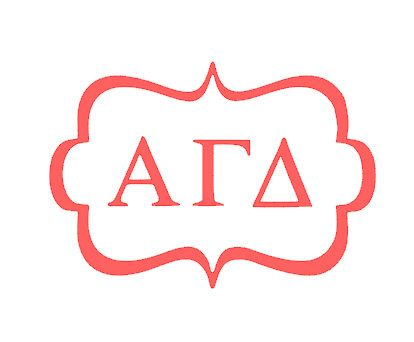 items similar to sorority alpha gamma delta decal available in all greek letters sigma tri pi fraternity organization on etsy