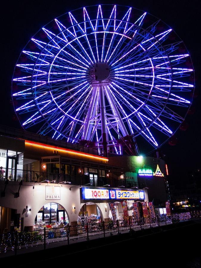 Mihama Ferris Wheel Okinawa. We can see it from where we live. The boys convinced me to go on it...George laughed at me the entire time. Ahhhhhhhh! SO high & SO slooooow!!!