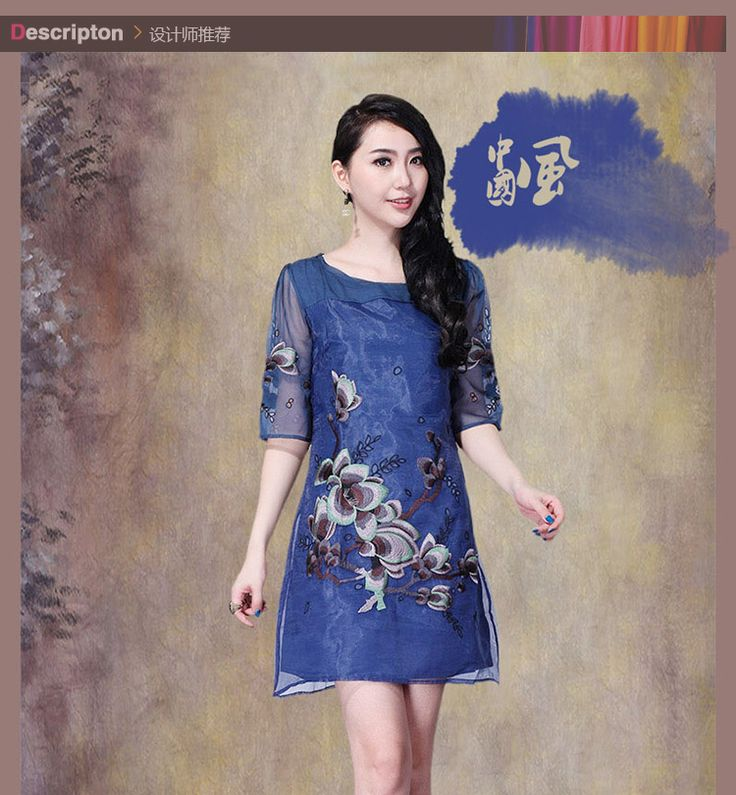Chinese Style Embroidered Dress