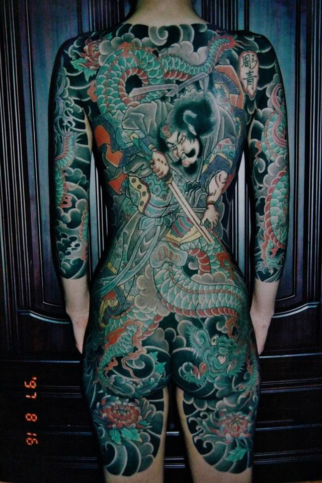 479 Best Images About Japanese On Pinterest Back Pieces border=