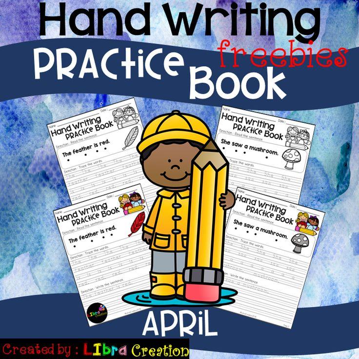 Inside you will find: - 3 pages of Hand Writing Practice BW version. - 3 pages of Hand Writing Practice color version.  In this pack, your early writer will learn how to trace the words, trace the whole sentence and they have to copy the sentence. It's fun and perfect for your early writer. These activities work well for fluency practice, homework, and for assessment use.