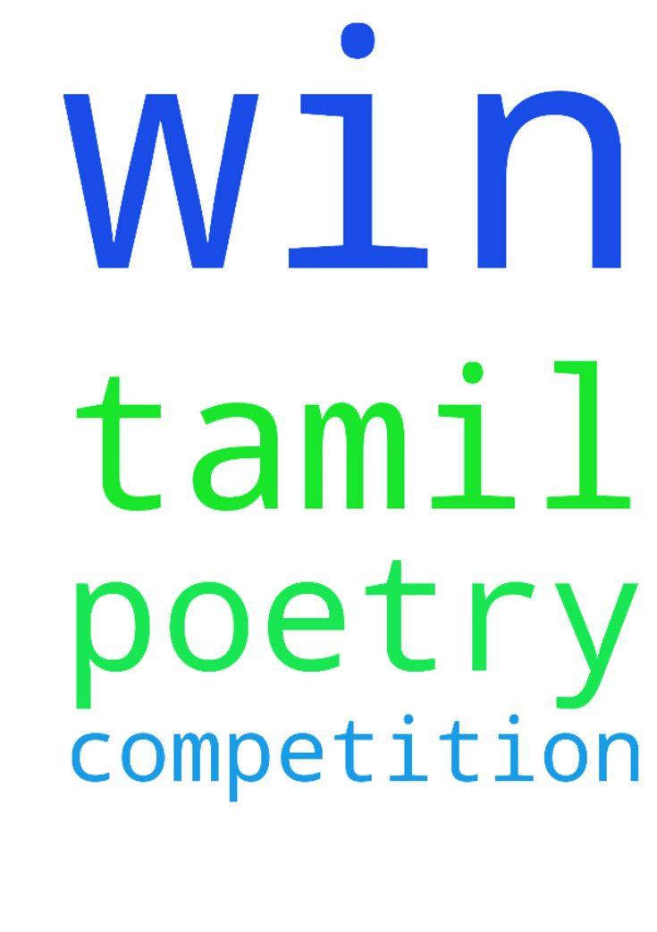 Pray that I can win the Tamil poetry competition. - Pray that I can win the Tamil poetry competition. Posted at: https://prayerrequest.com/t/GCy #pray #prayer #request #prayerrequest