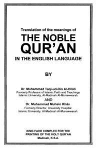 the-nobel-quran-english-translation-2