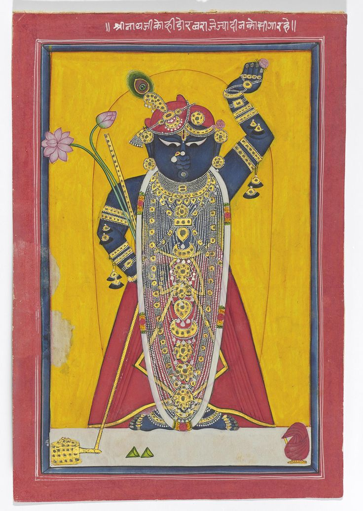 Sri Nathji dressed for the Holi festivalBUNDI, RAJASTHAN, NORTH INDIA, CIRCA 1831Opaque pigments heightened with gold on paper, the idol of Shri Nathji stands against a yellow background, he holds two lotuses, wear a peacock crown and heavy pearl and gold jewellery, within blue and white rules with red borders, identified at top in white devanagari script, with protective fly-leaf8 1/8 x 5½in. (20.5 x 14 cm.)