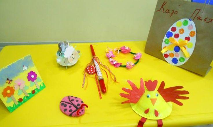 """Καλό Πάσχα. Όμορφες δημιουργίες από τα παιδιά για να ευχηθούν """"ΚΑΛΟ ΠΑΣΧΑ"""" πριν τις διακοπές του ΠΑΣΧΑ"""