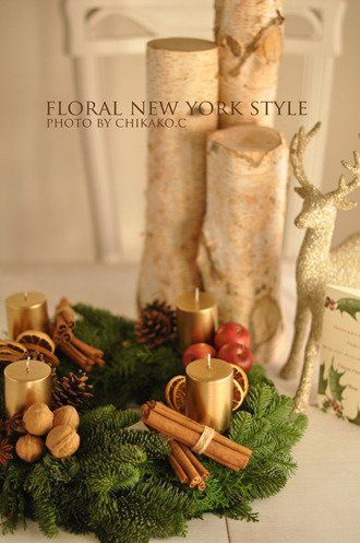 Fresh Flower Arrangement #42 by FLORAL NEW YORK, via Flickr