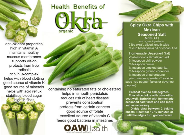 The health benefits of okra also known as lady finger are many such as being rich in Folate and maintaining healthy skin and mucous membranes.