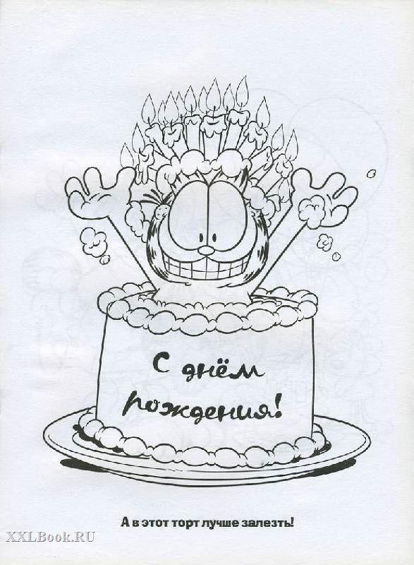 Рисунок для открытки папе на день рождения, картинку про свадьбу