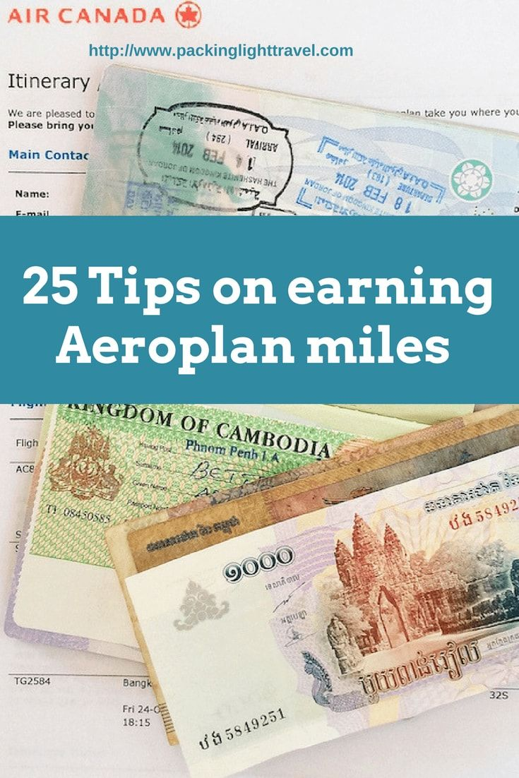25-Tips-on-earning-Aeroplan-miles how to accumulate Aeroplan miles collect Aeroplan points quickly