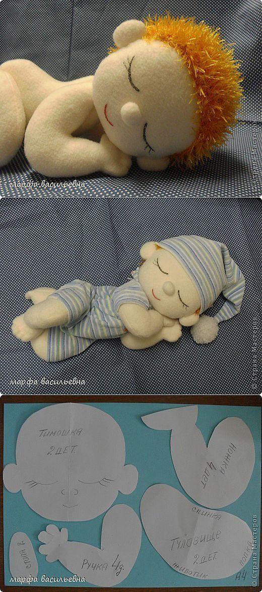 Тимошка.. | Игрушки | Постила Cómo hacer un muñeco de bebé durmiendo …