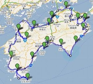 Shikoku Pilgrimage: 30 day trek, 80 miles long around an island visiting 88 temples in Japan.