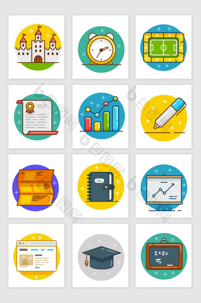Campus Course Job Cartoon Icon Png Images Ai Free Download Pikbest Cartoon Icons Icon Icon Design