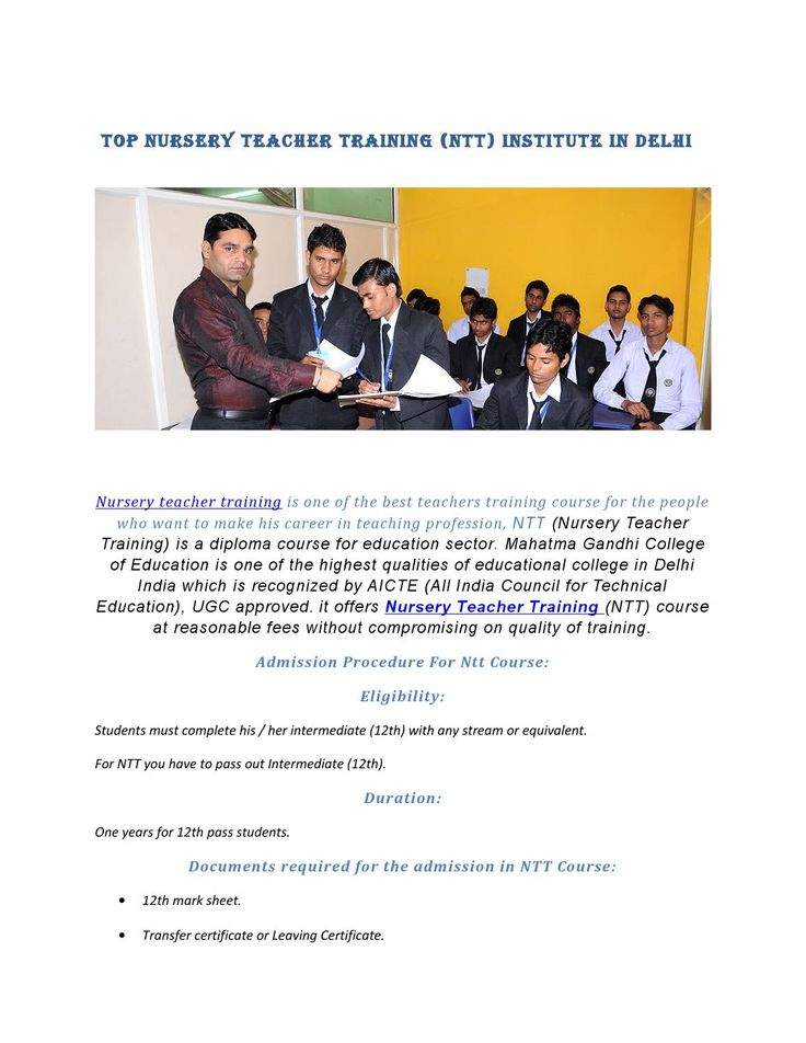 Ntt Course in Delhi  Nursery teacher training is one of the best teachers training course for the people who want to make his career in teaching profession, NTT (Nursery Teacher Training) is a diploma course for education sector. Mahatma Gandhi College of Education is one of the highest qualities of educational college in Delhi India which is recognized by AICTE (All India Council for Technical Education), UGC approved. it offers Nursery Teacher Training (NTT) course at reasonable fees…