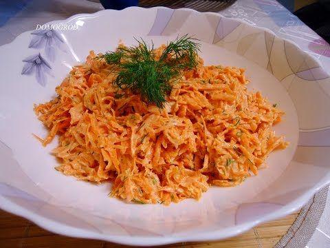 (28) Surówka z marchewki najlepszy przepis - YouTube