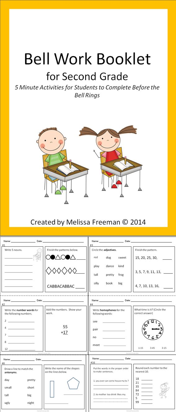 This Bell Work Booklet contains 4 weeks worth of short daily activities (one math and one language per day) that students can work on while waiting for the morning bell or announcements. Some of the topics include: nouns, adjectives, verbs, synonyms, antonyms, time, patterns, addition, subtraction, fractions and shapes. A great way to keep your students busy each morning!
