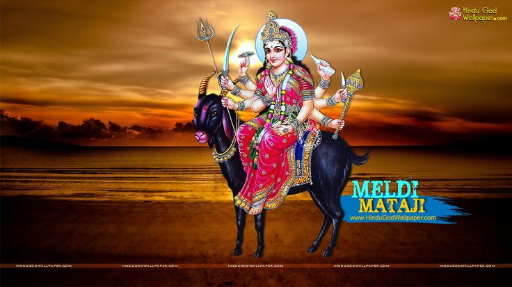 Meldi Maa HD Wallpapers Full Size Free Download
