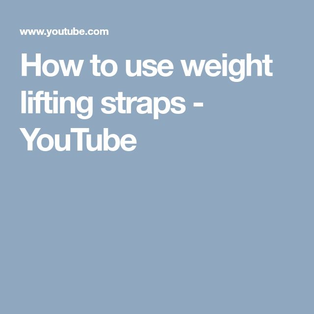 How to use weight lifting straps - YouTube Useful video on how to use weightlifting straps. View our website for a rang of colourful straps. HEATSSPORTS.COM