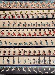 Great Page with several antique zoetrope strip designs