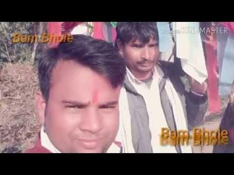 Bam Bhole Bam DJ Rimex Song 2019 Manoj Kumar talent   https://youtu