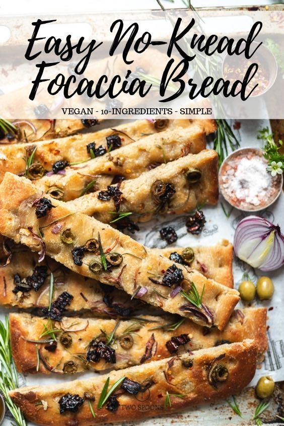 Easy No Knead Focaccia Bread