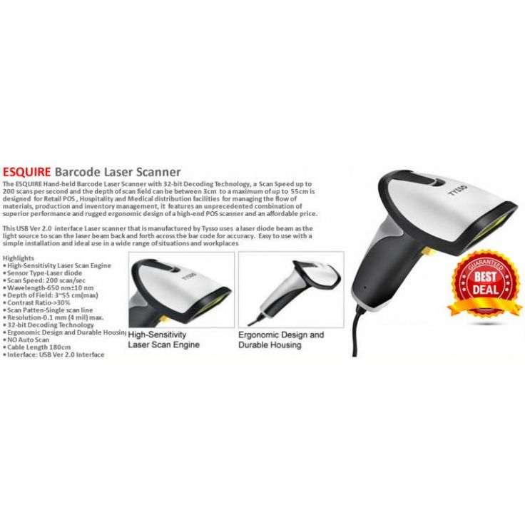 ESQUIRE Barcode Laser Scanner Special
