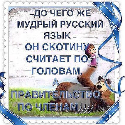 Николай Лиманский – Google+