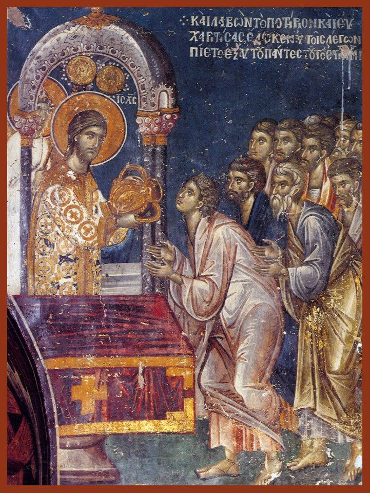Ναός του Αγίου Νικολάου του Ορφανού. The Apostles receiving Communion. Fresco in the The Church of Saint Nicholas Orphanos, 14th-century Byzantine church in the northern Greek city of Thessaloniki.