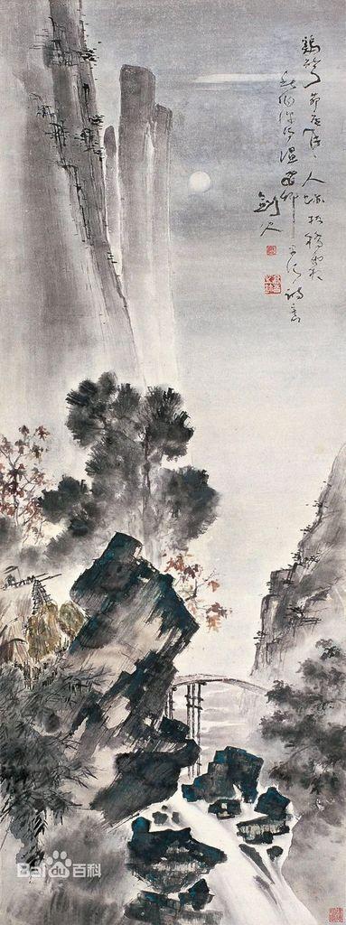 Li Xiongcai nait en 1910 dans la province du Guangdong en Chine, non loin de Canton et Hong-Kong. C'est la fin de la dynastie des Qing, bientôt la guerre civile va ravager le pays. Il est l'un des derniers grands peintres de l'école traditionnelle. Il...