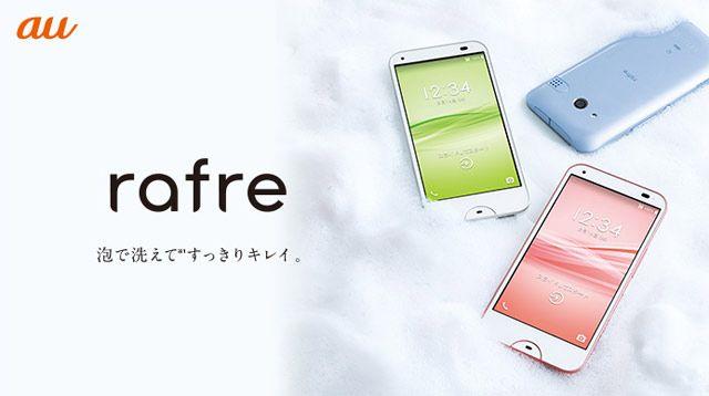 Хороший блог о кино и музыке, а тк же путешествиях: Японцы «подружили» смартфон с горячей водой и мыло...