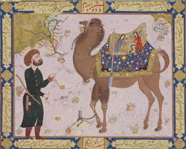 Arts of the Islamic World | Folio from an unidentified album; Camel and keeper | F1937.21
