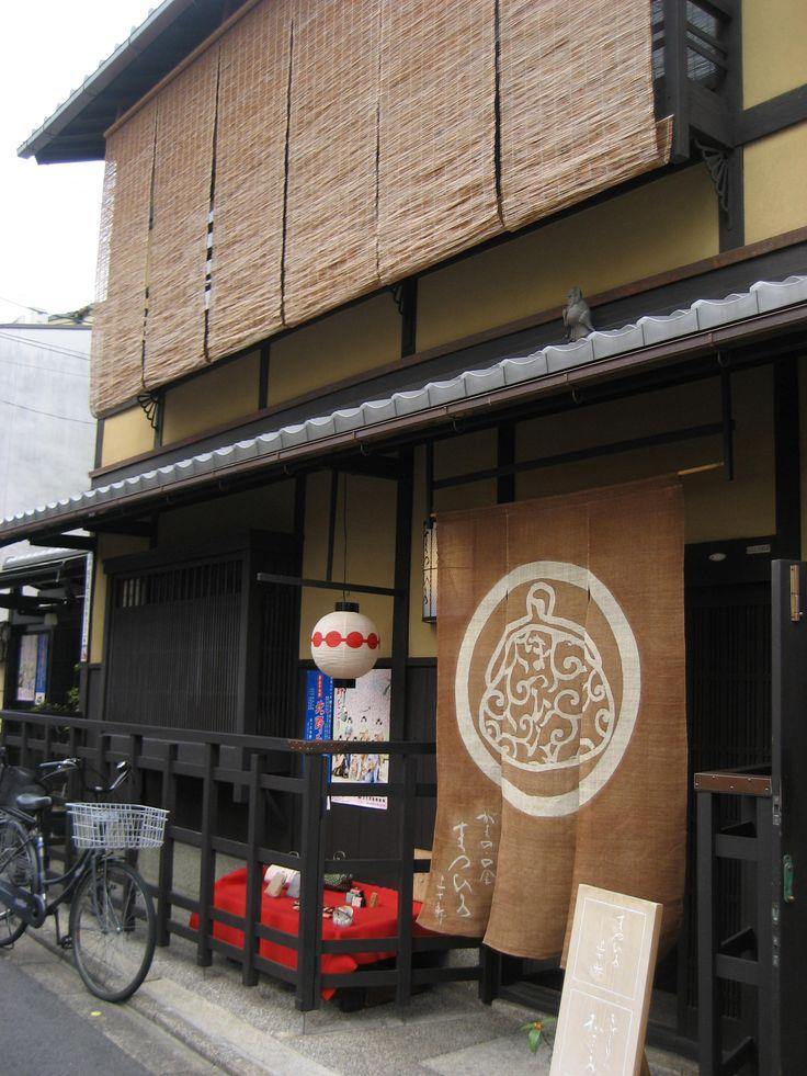 まつひろ商店の画像 - kyoutorotoroのブログ - Yahoo!ブログ