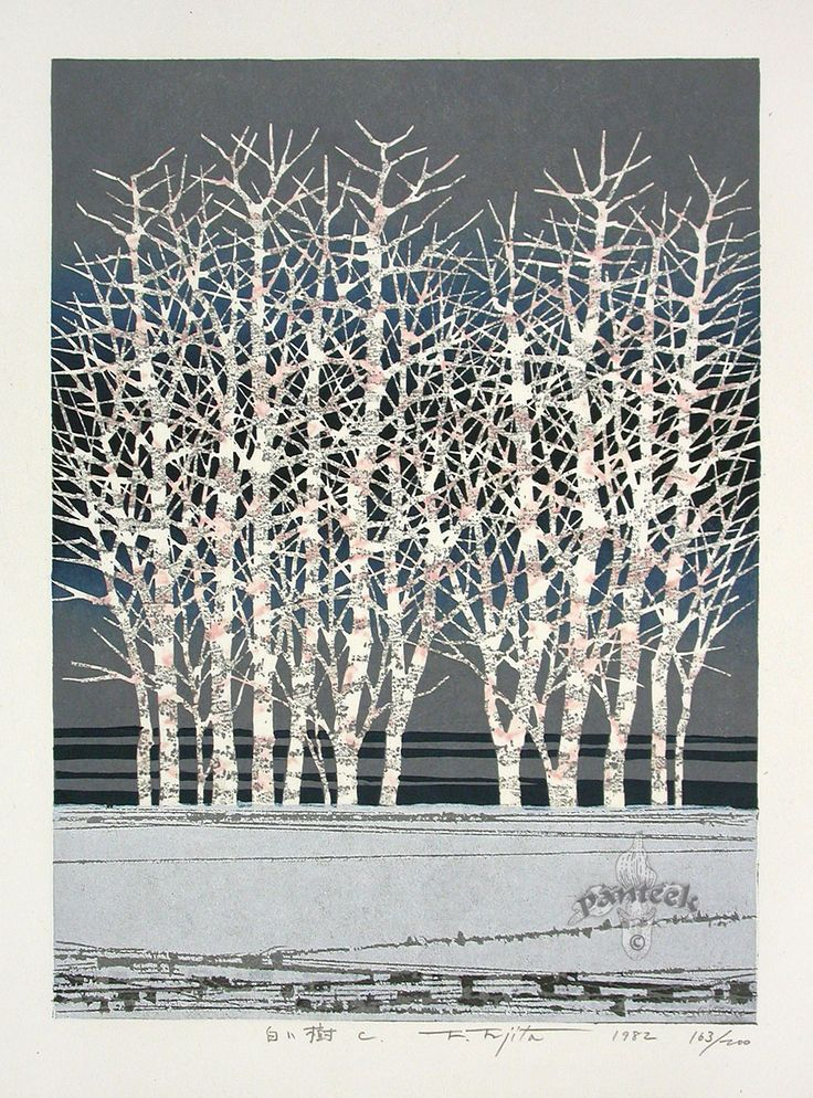 Woodblock print by Fumio Fujita. Hundreds of botanical, bird, architectural and other prints at this site.