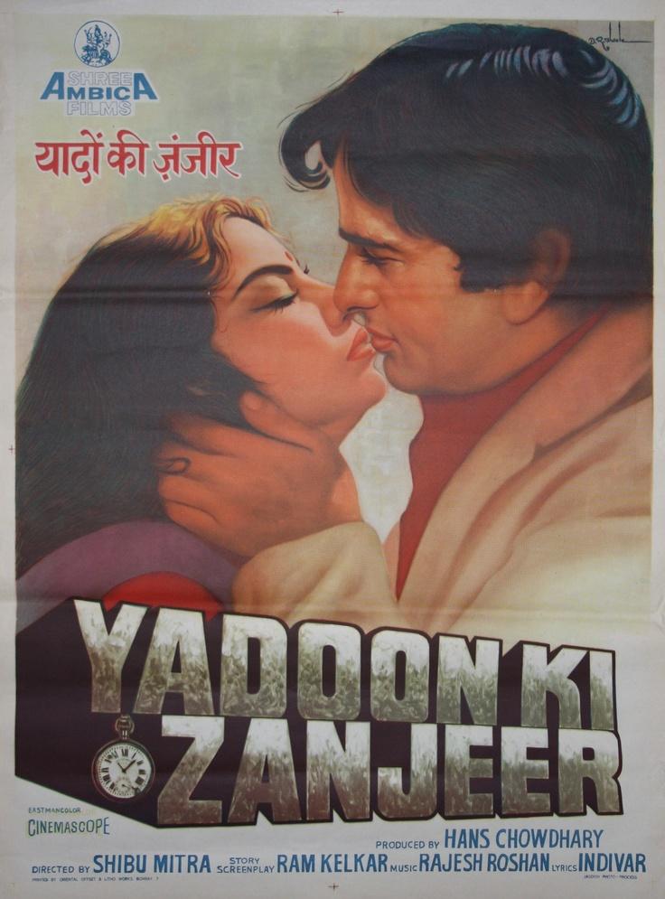 Yadoon Ki Zanjeer, 1984 Size: 75x100cm Price: 30€