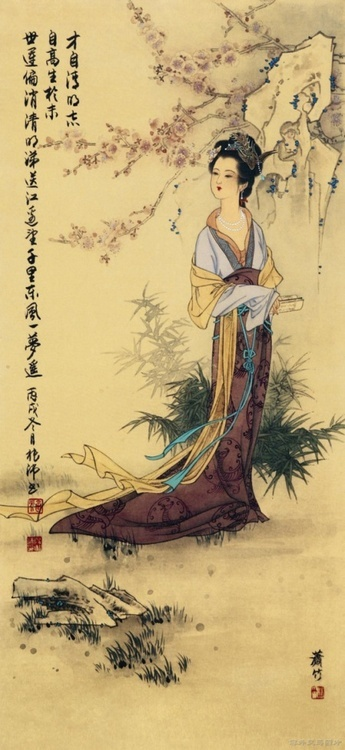 Pretty Chinese Tang Dynasty style artwork    (artist unknown at this time)