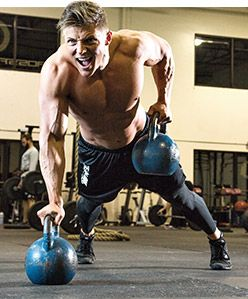 Bodybuilding.com - Bigger, Faster, Stronger, Happier: Learn More From Steve Cook