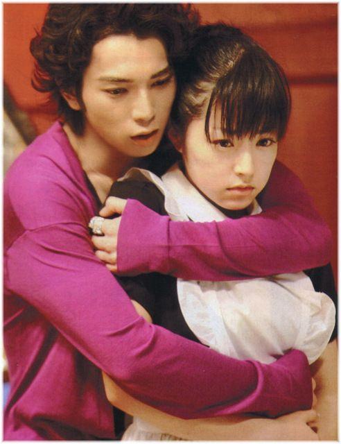Hana Yori Dango was my first Drama i ever watched