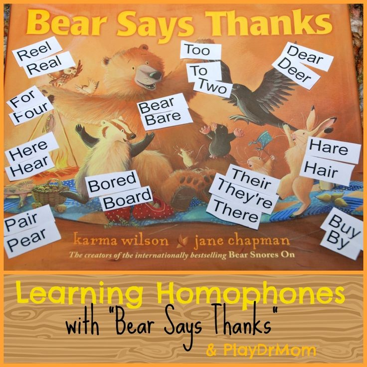 Learning Homophones with Bear Says Thanks. Repinned by SOS Inc. Resources pinterest.com/sostherapy/.
