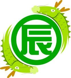 Chinese Zodiac - Dragon