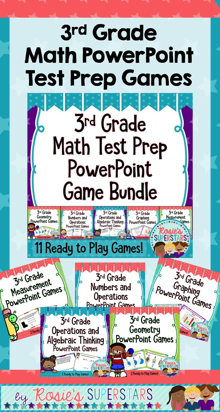 3rd Grade Math Test Preparation is fun and engaging with these 11 self checking PowerPoint games!