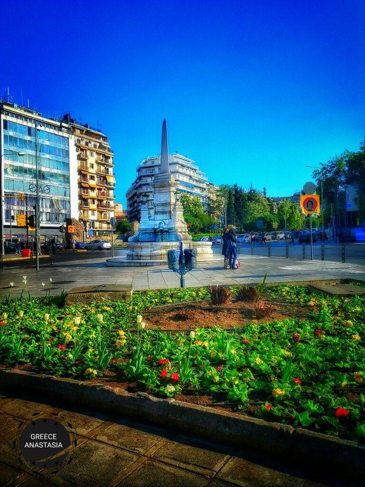 Sintrivani, Thessaloniki Greece.