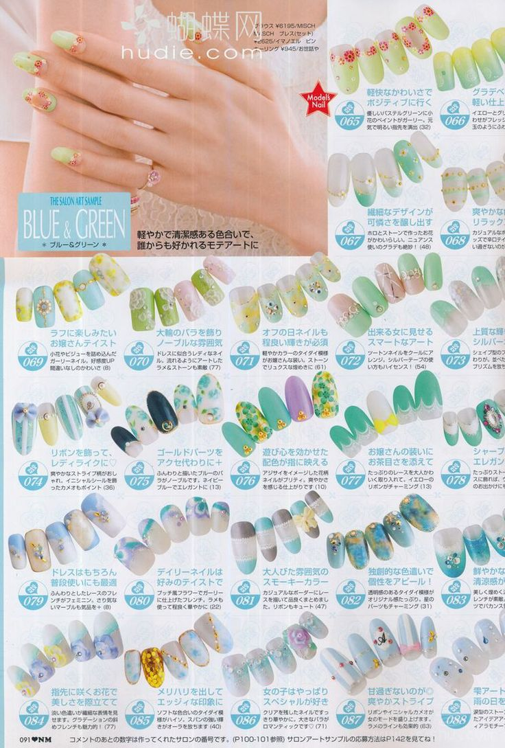 282 best nail magazines images on pinterest book japanese nail blue and green nail ideas secret nailsjapanese nail artgreen prinsesfo Image collections