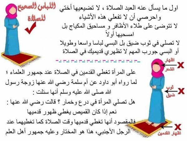 Pin By Najla Ep Rekik On صلاتي هي حياتي Words Word Search Puzzle Word Search