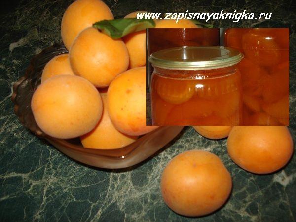 zagotovka-abrikosov-vprok-zamorozhennyie-abrikosyi-i-kak-varit-abrikosovoe-varene-moya-mama