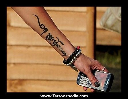 Inner%20Arm%20Tattoos%20Girls%201 Inner Arm Tattoos Girls