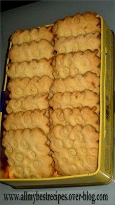 Bonjour tt le monde, Voici une bonne recette des sables ,On a tendance a faire des sablés avec du beurre ou margarine, mais celle ci un peu differente des autres ,parceque on l'a fait avec d'huile, et ces biscuits sont tres croustillants et fondants en...