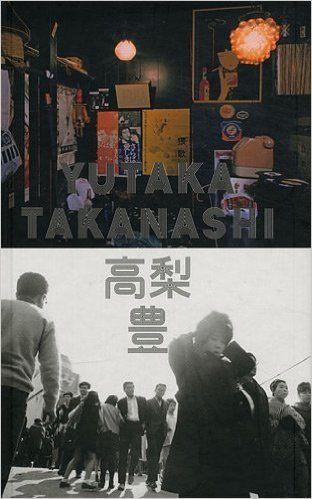 Yutaka Takanashi: Amazon.co.uk: Yutaka Takanashi, Olivier Andreotti: 9788415118282: Books
